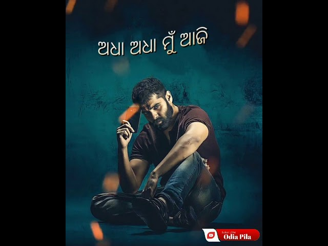 DOWNLOAD Oda Oda Mu Aji Mo Luho Re Sad Odia whatsapp Status